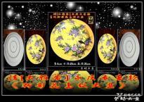 清[大雅斋]永庆长春款 《黄地粉彩花鸟纹大盘》