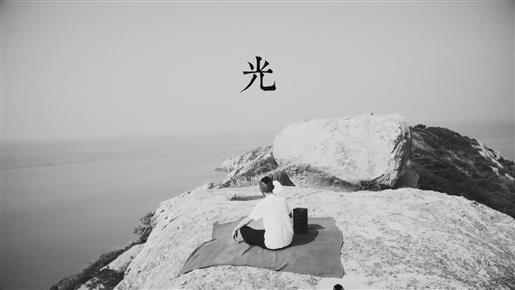 宣传片 | 黄大有《尔雅释山》光系列作品