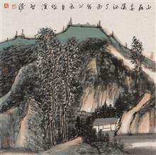 《山居亦潇洒》68x68cm 写意山水 纸本水墨 2017年