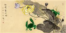 《雨晴蟹欢图》35x68cm 纸本设色 2017年