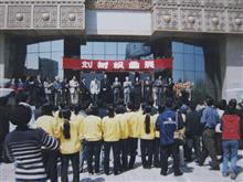 2000年郑州博物馆画展