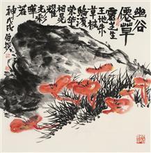 《幽谷仙草》68x68cm 四尺斗方 花草 纸本设色 2018年