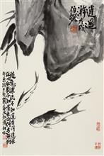 《逍遥游》68x45cm 四尺三开 鱼 纸本设色 2018年