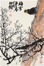 《梅雪争春》68x45cm 四尺三开 写意花鸟 纸本设色 2018年
