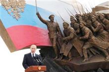雕塑群《纪念一战胜利》
