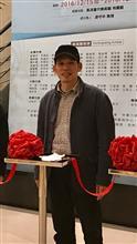 长江当代美术馆花絮(3)