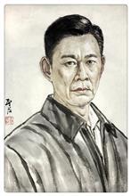 《肖像画》纸本设色 人物 (1)