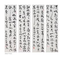 点击:陈磊 | 书法作品集 1