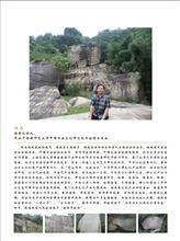 陈磊 | 艺术简介