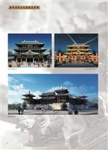 点击:莆田历史文化创意园