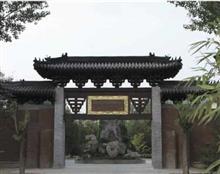 点击:北京韫玉庄园