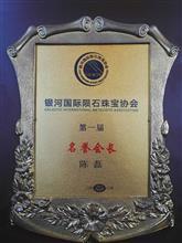 点击:荣誉证书