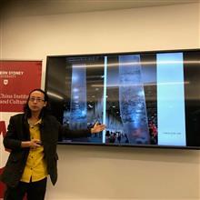 2018中国当代青年水墨年鉴奖悉尼驻留展