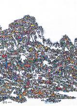 《都市山水NO5》110×80cm 宣纸 水墨 丙烯 2014年