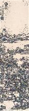 《时令景观-西郊草堂图轴》210×50cm 宣纸 水墨 丙烯 2015年