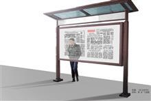气泡膜系列 装置《盲文时代》展示方案
