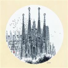 《西班牙·巴塞罗那·神圣(圣家族)大教堂》33×33cm 纸本水墨 团扇 写意欧洲风情 2018年08月06日