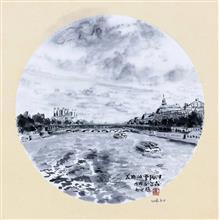 《法国·巴黎·美丽的塞纳河》33×33cm 纸本水墨 团扇 写意欧洲风情 2018年08月11日