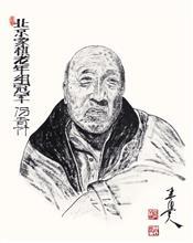 《北京象棋老年组冠军》纸本水墨 人物