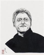 《克林顿总统》纸本水墨 人物肖像