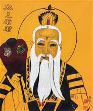 《太上老君》69x68cm 四尺斗方 纸本设色 道释画 人物