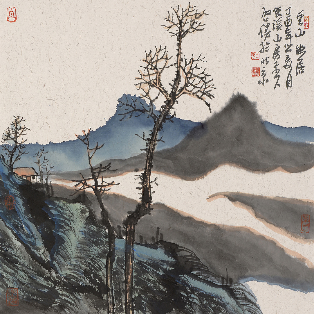 《云山幽居》68x68cm 写意山水 纸本水墨 2017年