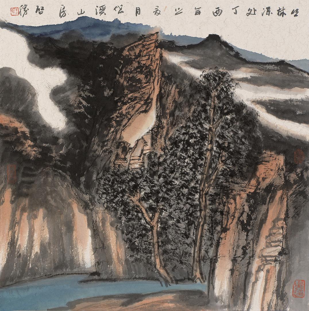 《丛林深处》68x68cm 写意山水 纸本水墨 2017年
