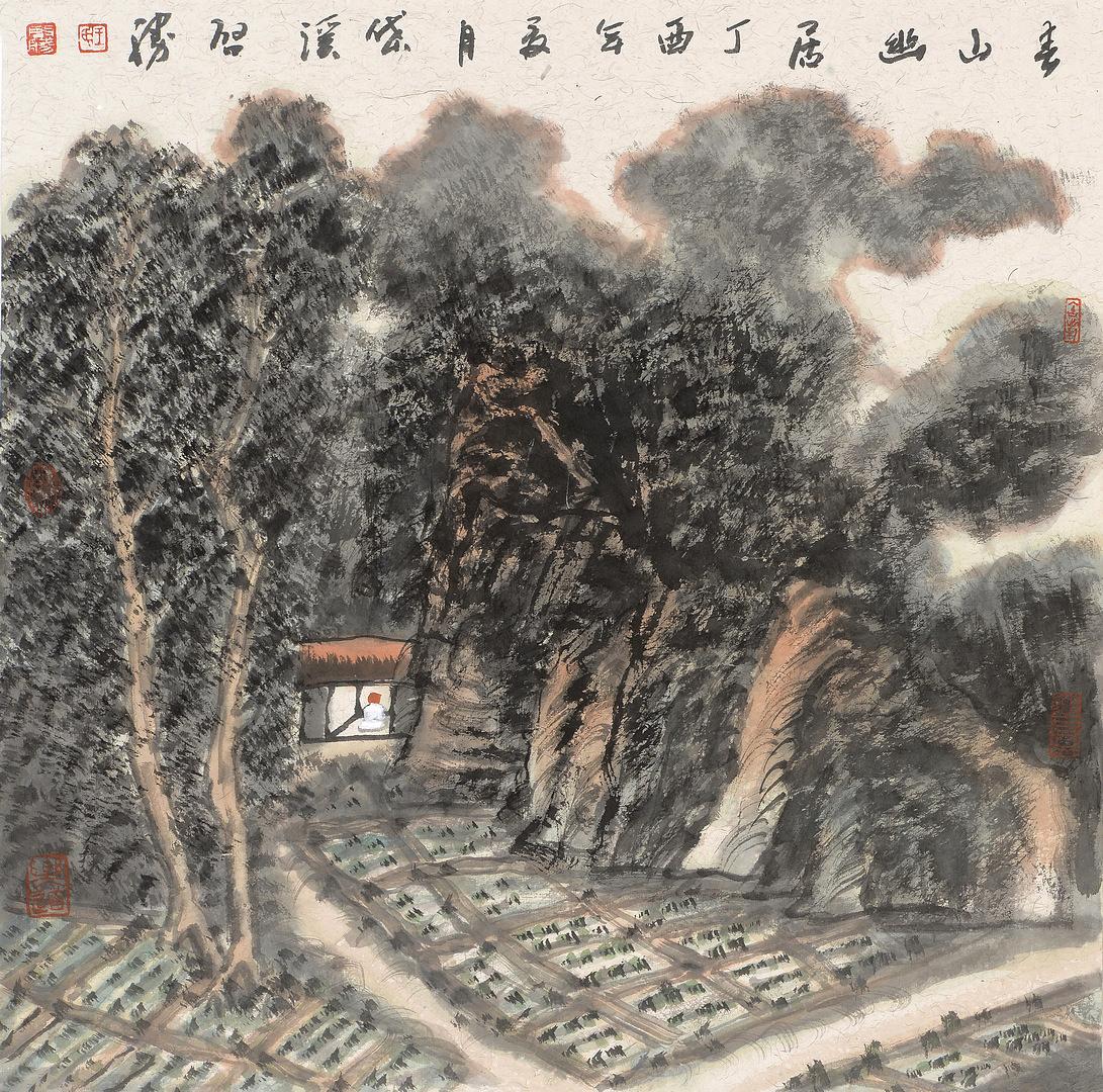 《春山幽居》68x68cm 写意山水 纸本水墨 2017年