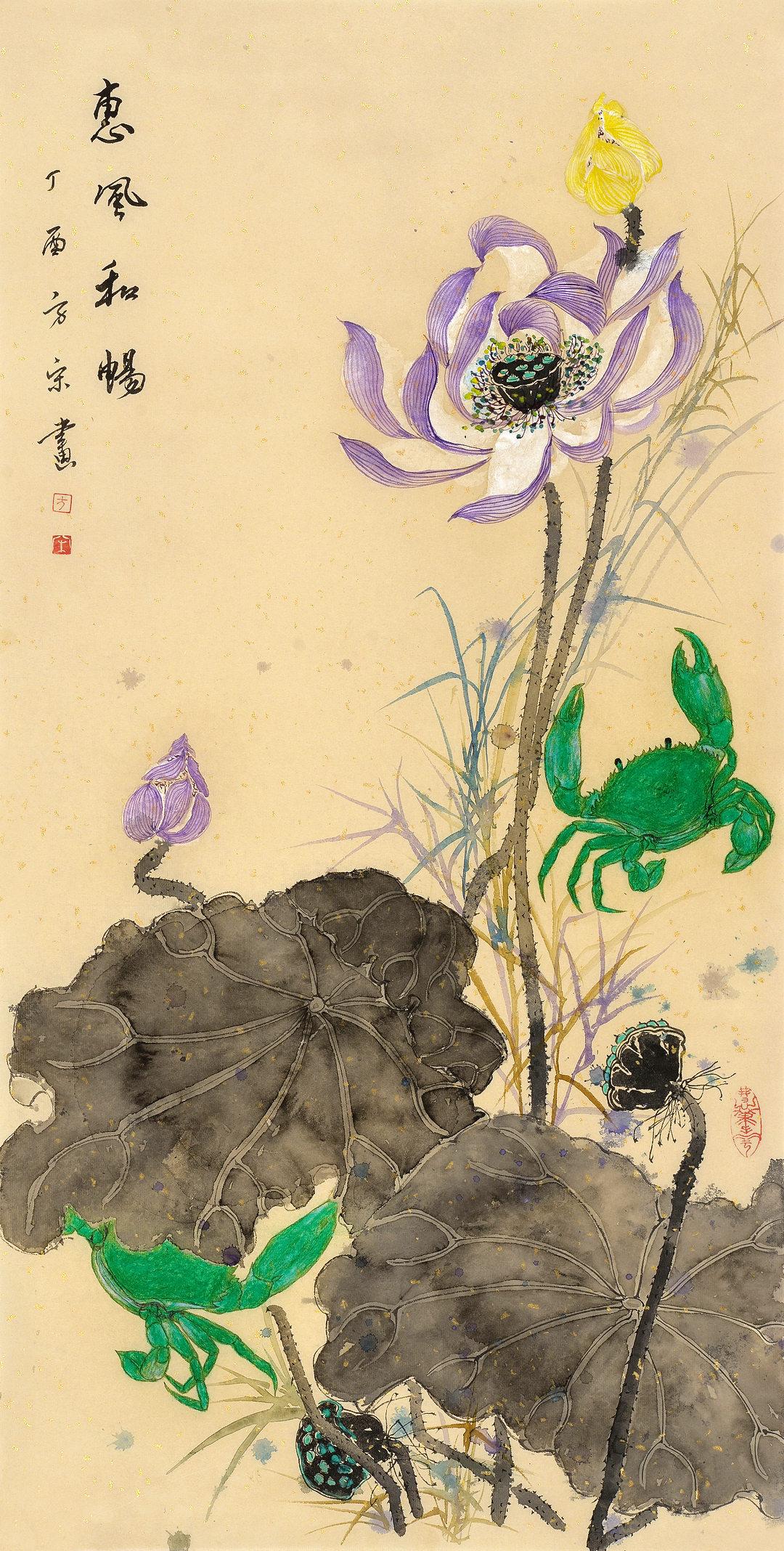 《惠风和畅》35x68cm 纸本设色 2017年