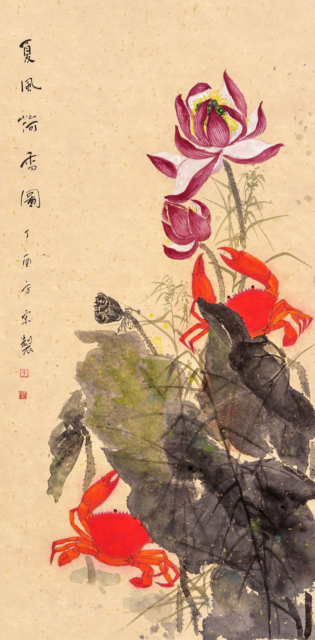 《夏风荷香图》35x68cm 纸本设色 2017年