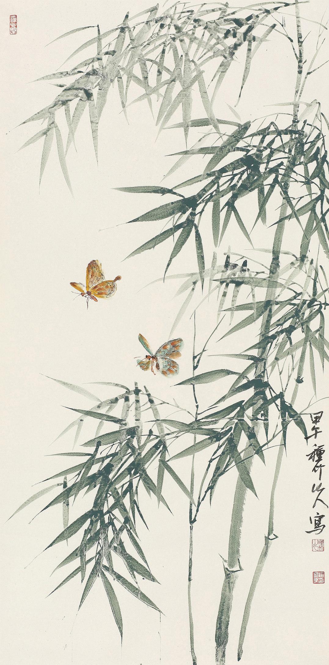 《竹蝶》纸本水墨 2014年