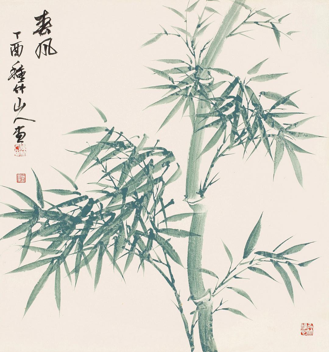 《春风》纸本水墨 2017年