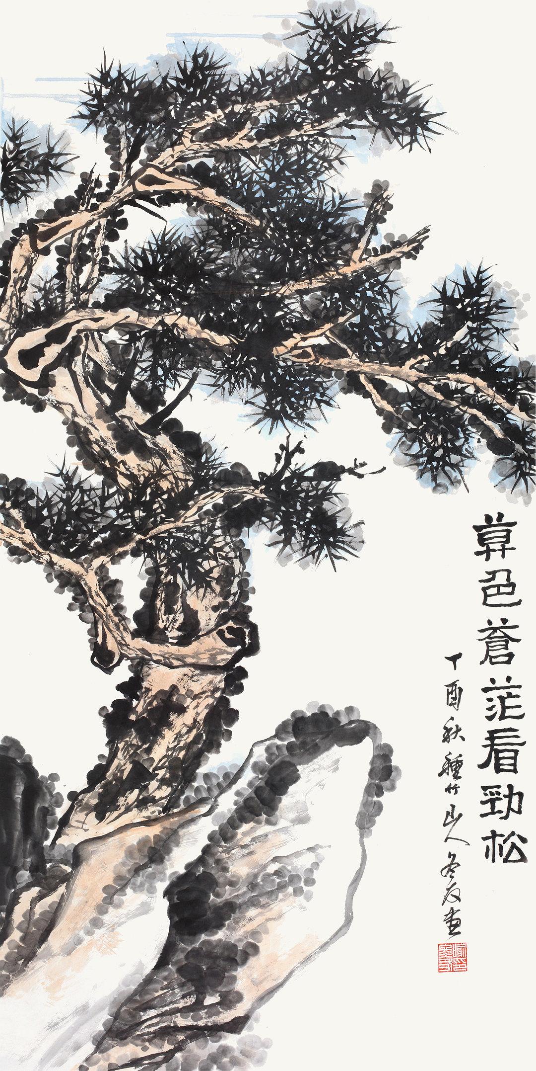 《暮色苍茫看劲松》纸本水墨 2017年
