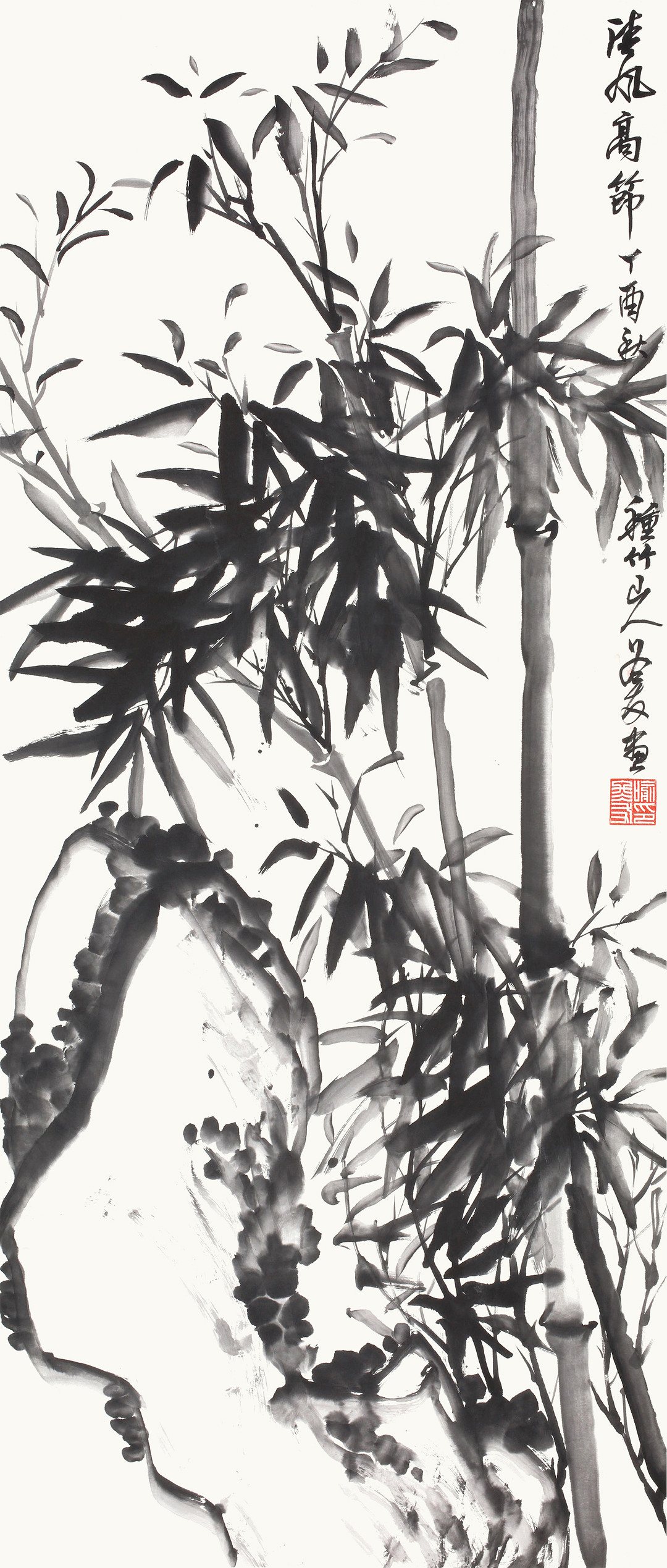 《清风高节》纸本水墨 2017年