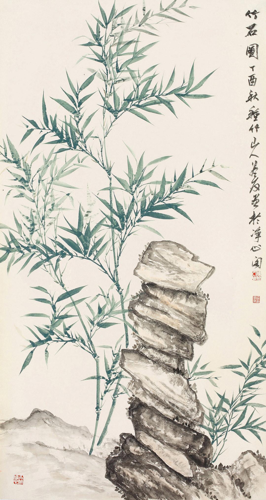 《竹石图》 纸本水墨 2017年