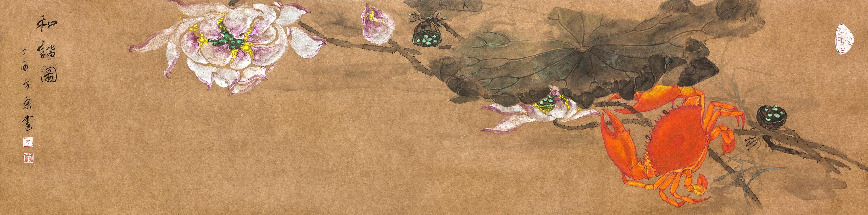 《和谐图》22x83cm 岩彩纸本设色 横幅 2017年