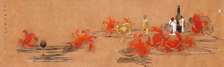 《美酒飘香蟹肥时》60x250cm 岩彩纸本设色 2017年