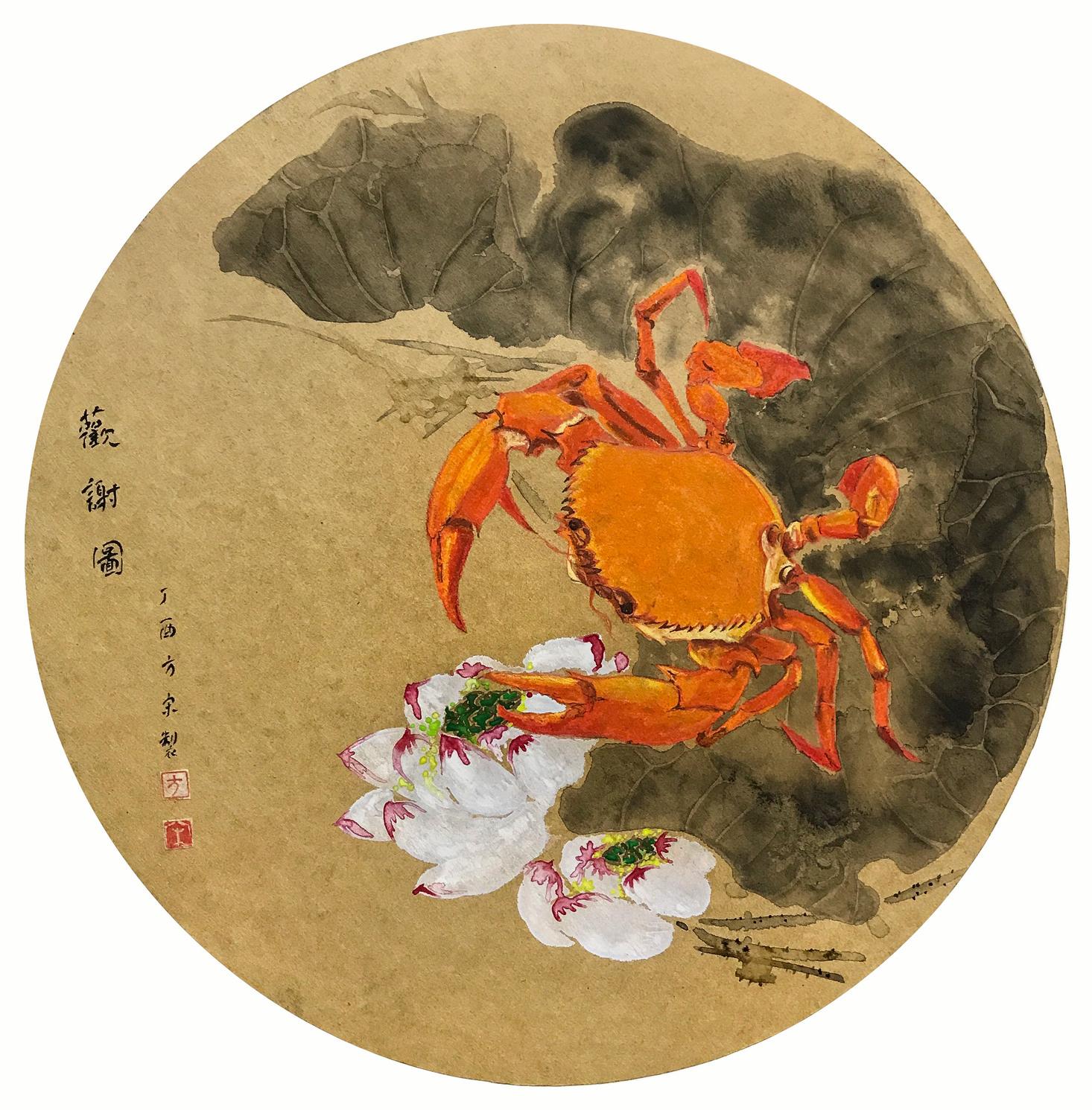 《欢谢图》38cm 岩彩纸本设色 团扇 2017年