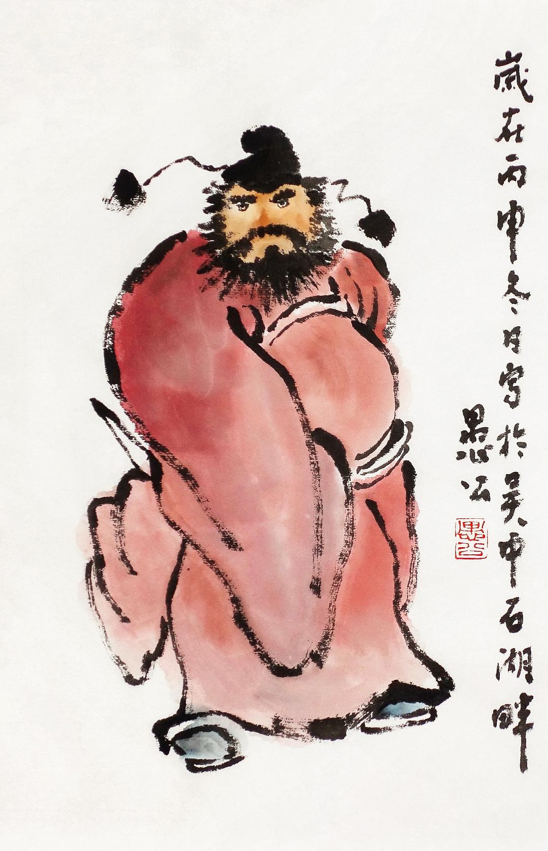 《钟馗》23x28cm 道释画·人物 纸本水墨 2016年