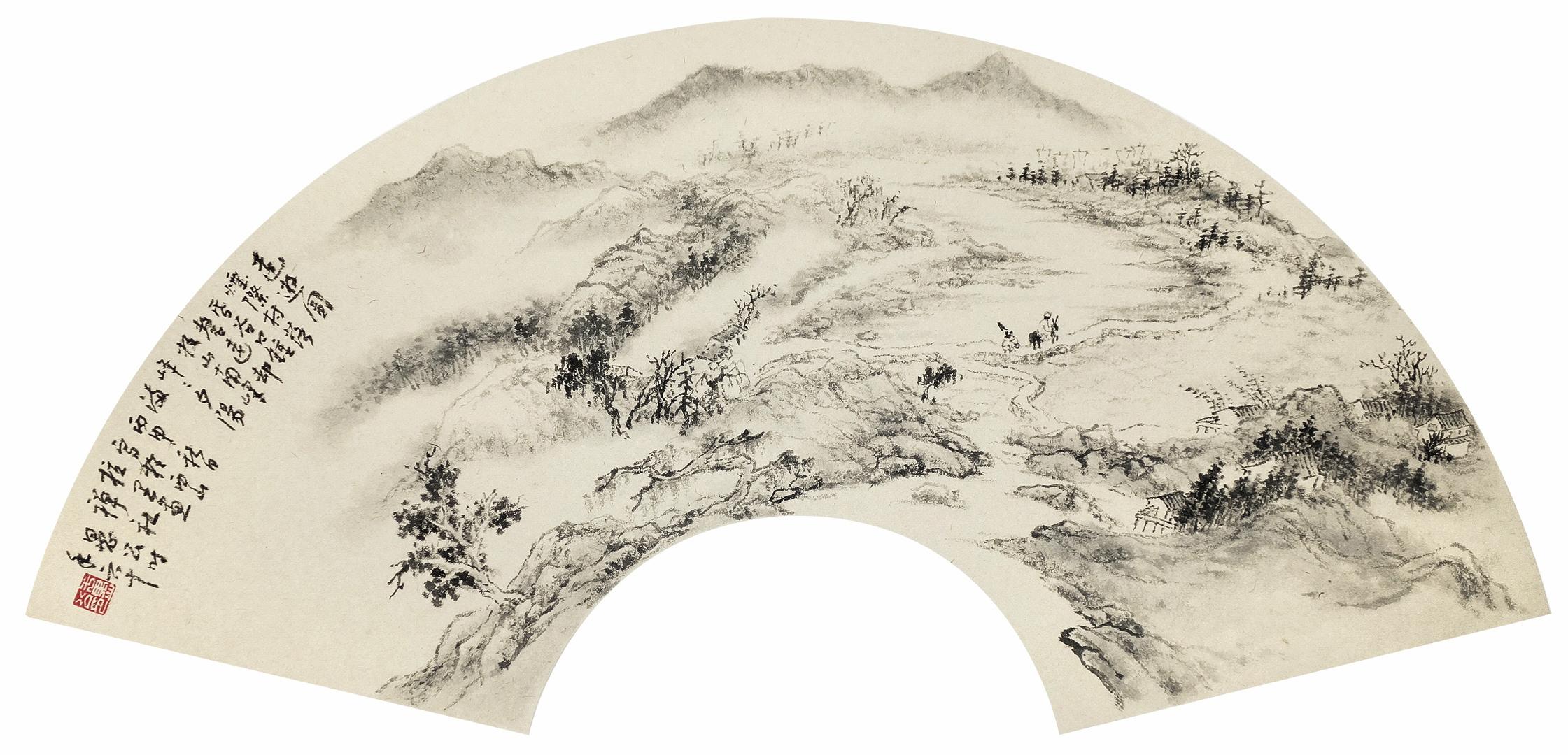 《远游图》写意山水 扇面小品 纸本水墨 2016年