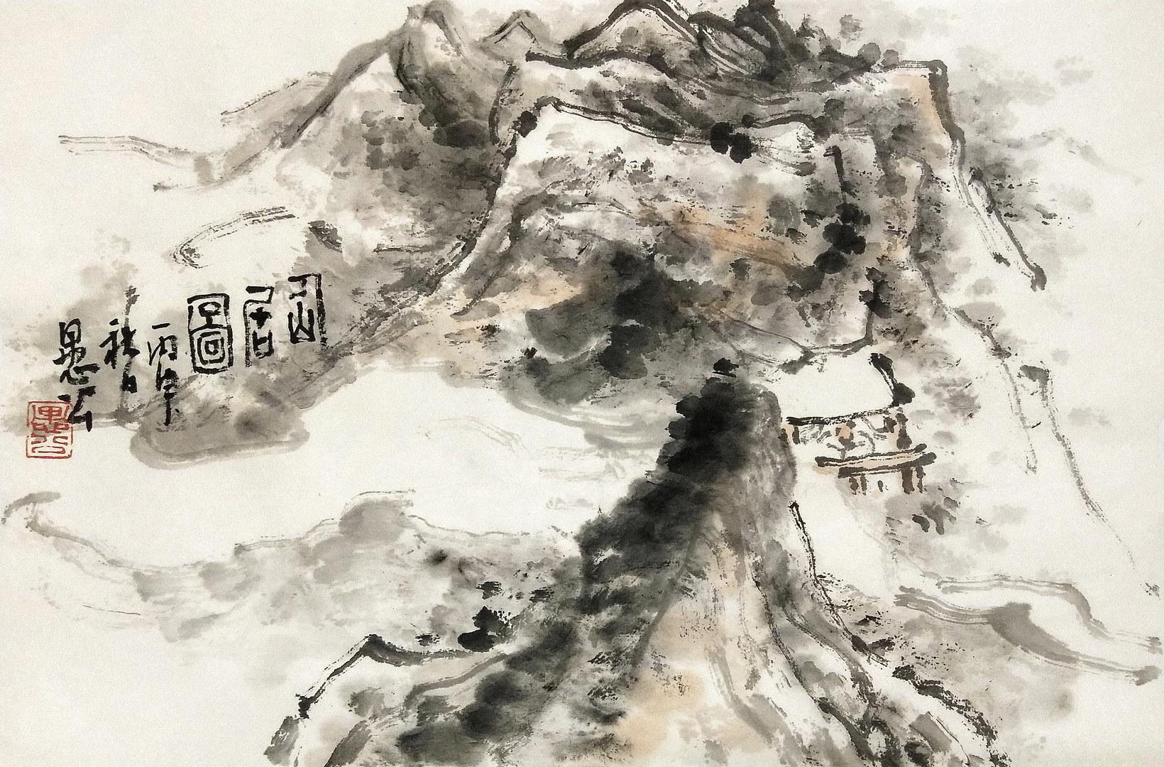 《仙居图》23x28cm 写意山水 纸本水墨 2016年