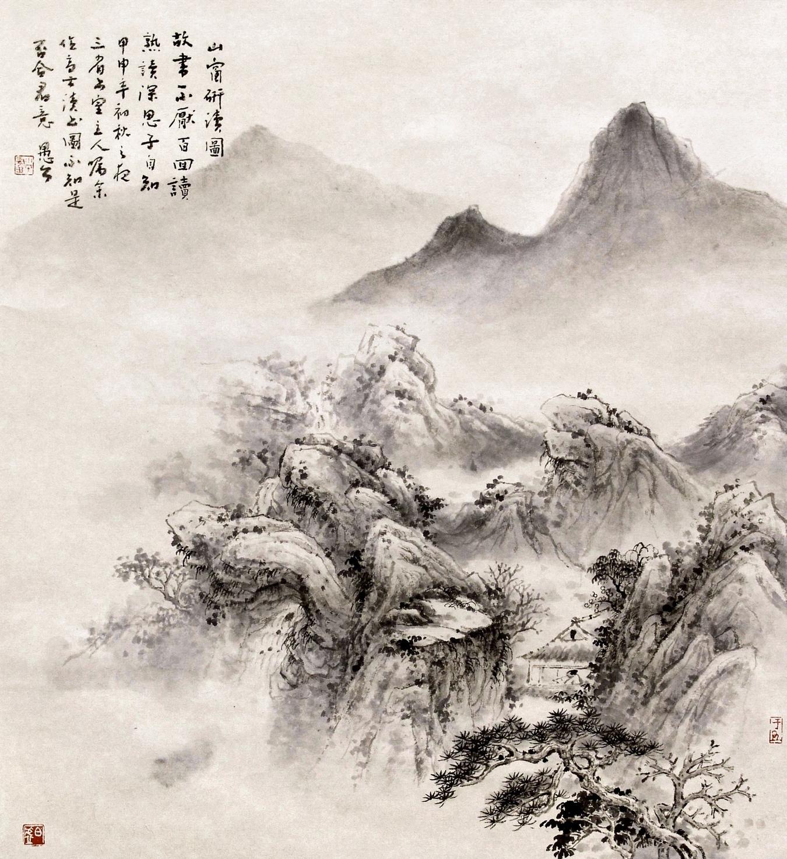 《山窗研读图》26x30cm 纸本设色 山水小品 2004年