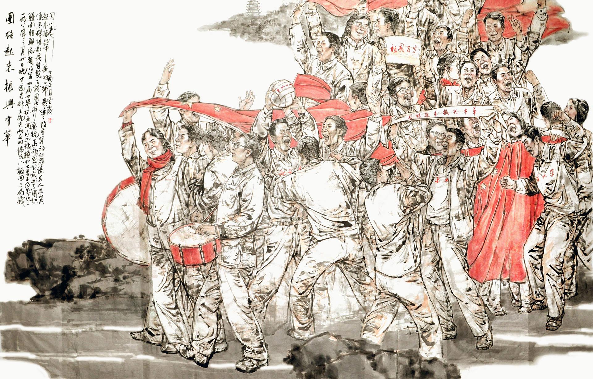 《团结起来振兴中华》180x285cm 纸本设色 写意人物 2017年