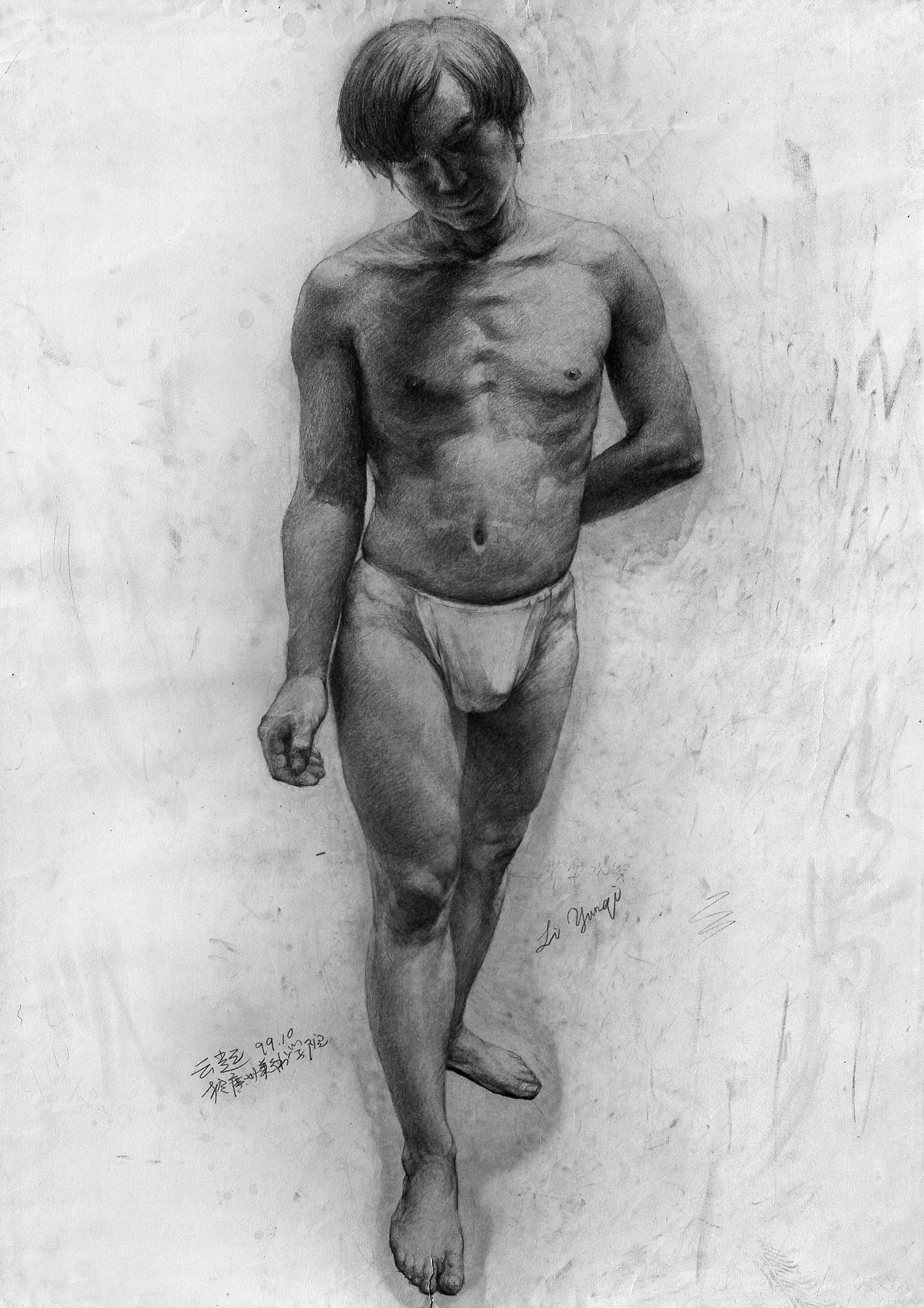 《男人体》素描1开 铅笔 纸 1999年