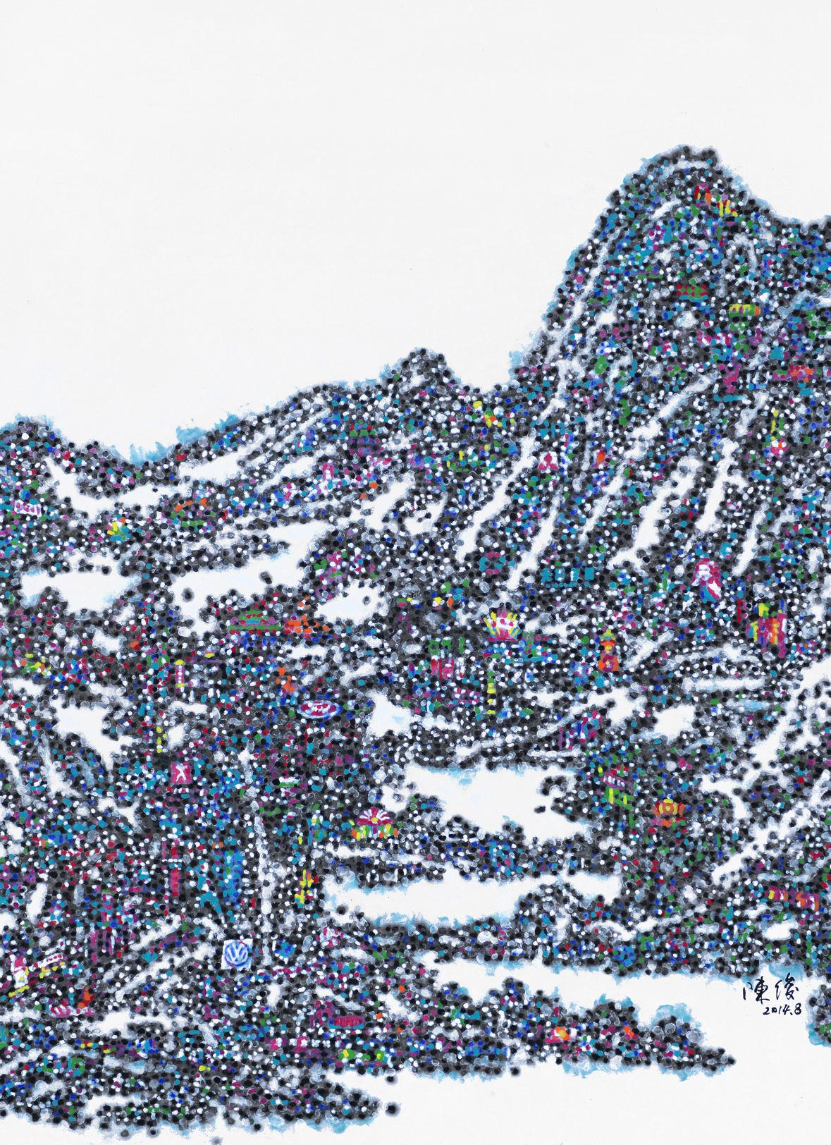 《都市山水NO4》110×80cm 宣纸 水墨 丙烯 2014年