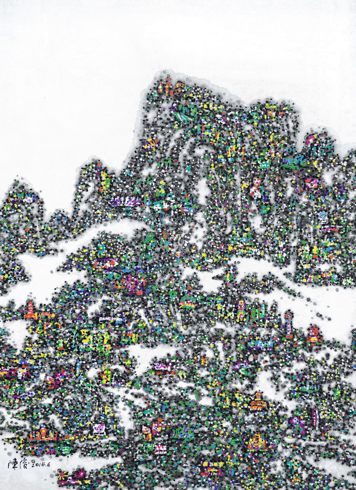 《都市山水NO1》110×80cm 宣纸 水墨 丙烯 2014年