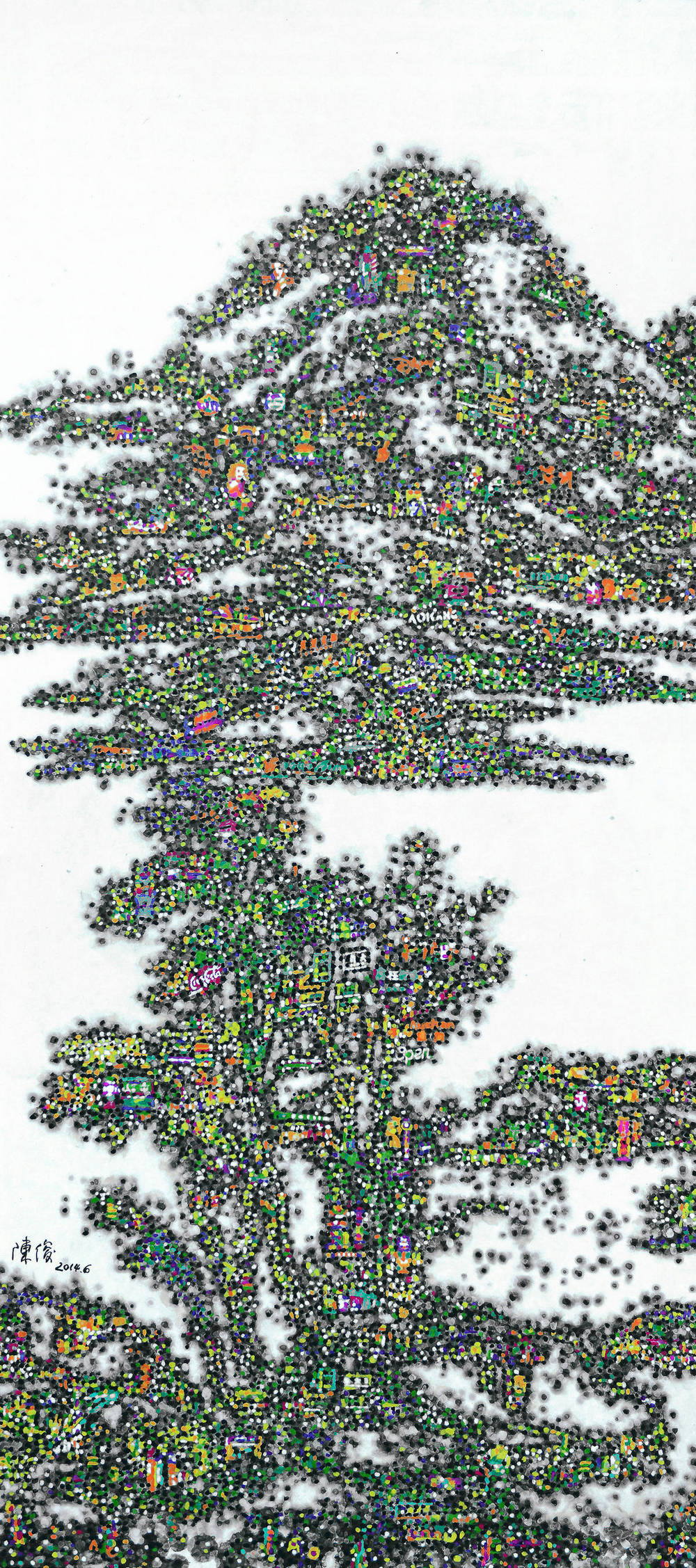 《古典今事NO.5》180×80cm 宣纸 水墨 丙烯 2014年