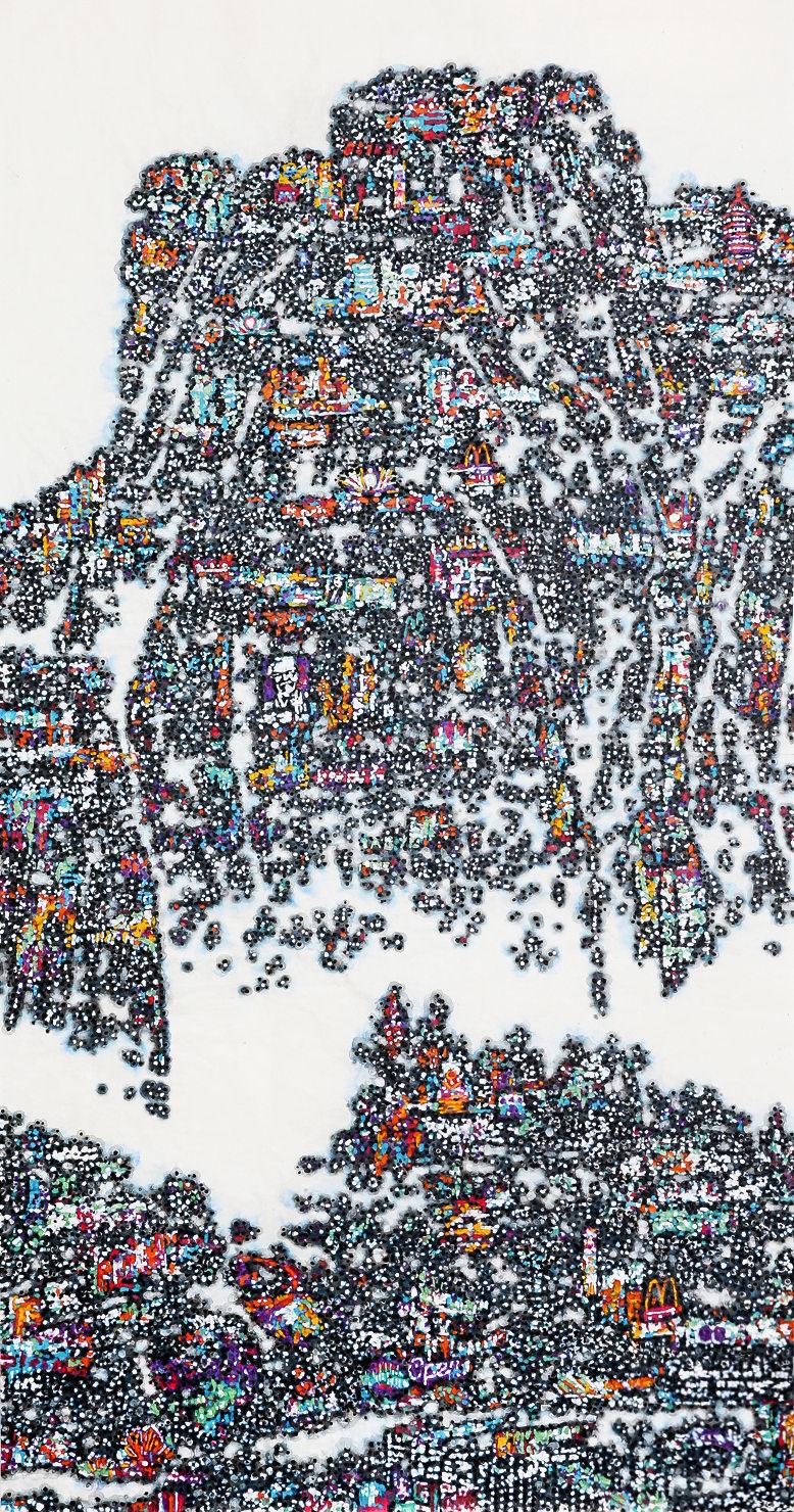 《家园NO1》230×120cm 宣纸 水墨 丙烯 2014年
