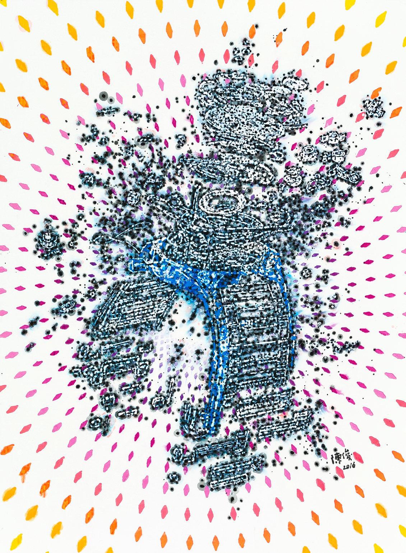 《空相NO.1》135×100cm 纸本 综合媒介 2016年