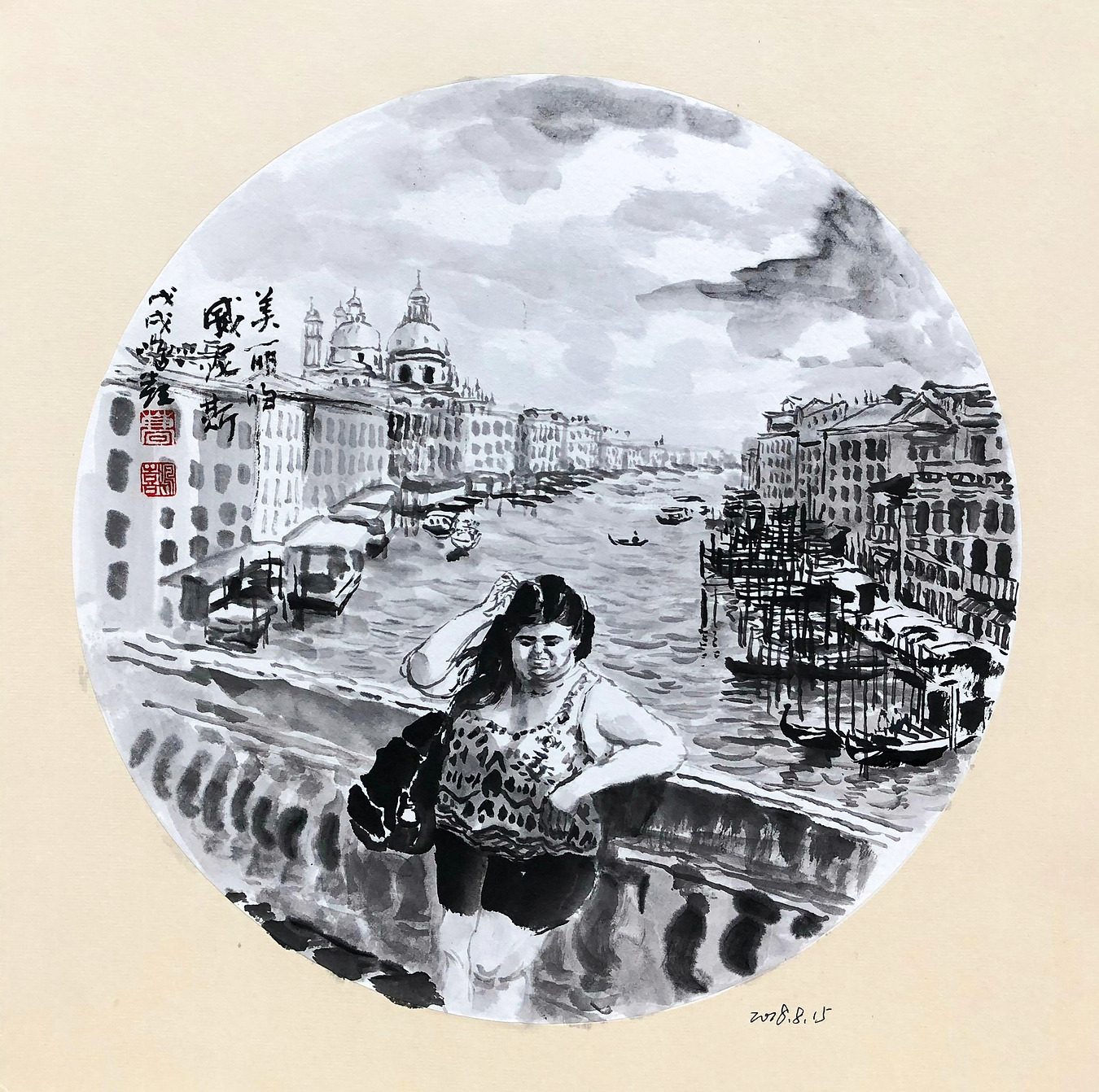 《意大利·童话般的威尼斯水城》33×33cm 纸本水墨 团扇 写意欧洲风情 2018年08月16日